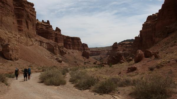 How to get to Charyn Canyon