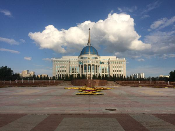 The Presidential Palace - Astana